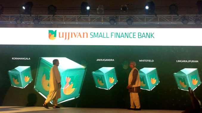 Small Finance Banks in India - Ujjivan Small Finance Bank