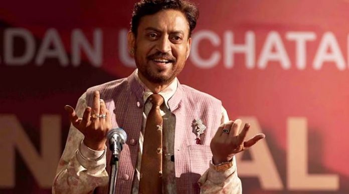 IRRFAN KHAN Passes Away Check Movies List And Awards Won By Irrfan Khan