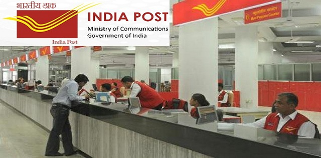Department Of Posts Planned To Extend The Payment Of Compensation Of 10 Lakh Rupees To All Postal Employees