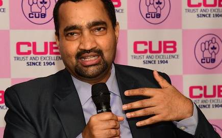 City Union Bank Reappointed N Kamakodi As MD And CEO of The Bank