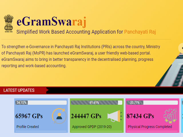 Prime Minister Narendra Modi launched the E-Gram Swaraj Portal And App